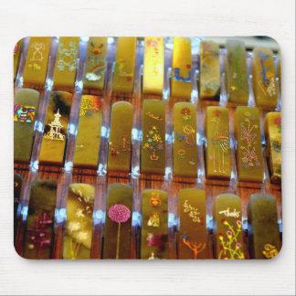 Seoul Souvenir Dojang Mouse Pad