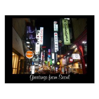 seoul street post cards