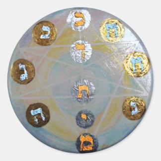 Sephirot Classic Round Sticker