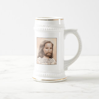 Sepia Jesus Art Bible Quote - Psalm 27:14 Coffee Mug