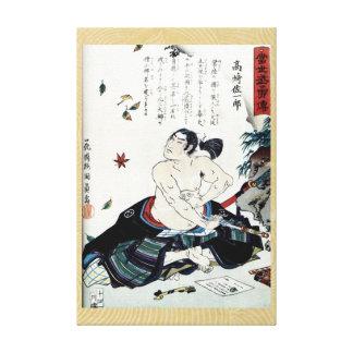 Seppuku 切腹 impresiones en lienzo estiradas