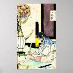 Seppuku de general Gidayu 1880 Posters