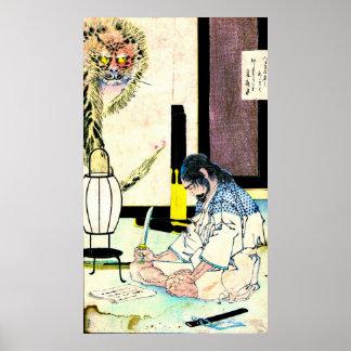 Seppuku of General Gidayu 1880 Poster