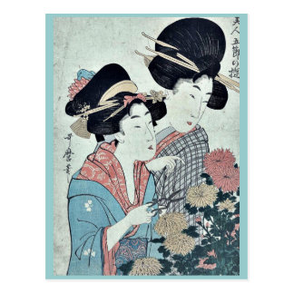 Septiembre por Kitagawa, Utamaro Ukiyoe Postal