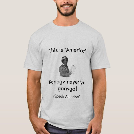 This is america shirt-3311