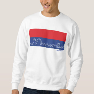 Serbia 2007 pulovers sudaderas