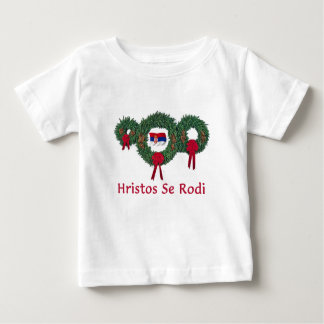 Serbia Christmas 2 Baby T-Shirt