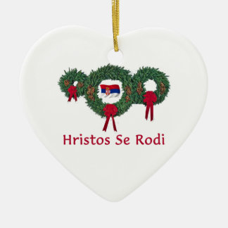 Serbia Christmas 2 Ceramic Ornament