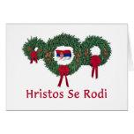 Serbia Christmas 2 Greeting Card