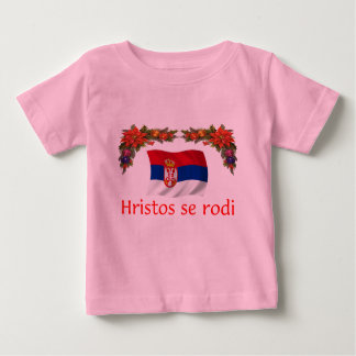 Serbia Christmas Baby T-Shirt