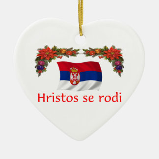 Serbia Christmas Ceramic Ornament
