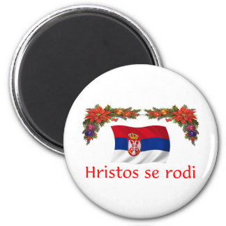 Serbia Christmas Magnet