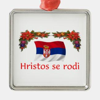 Serbia Christmas Metal Ornament