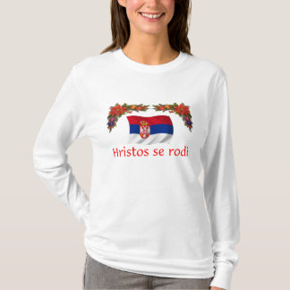 Serbia Christmas T-Shirt