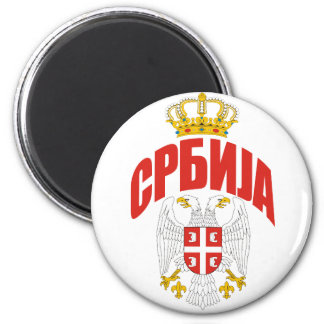 Serbia Cyrillic 2 Inch Round Magnet