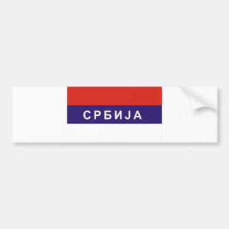 serbia flag country russian cyrillic text name bumper sticker