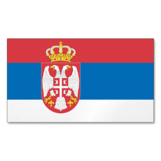 Serbia Flag Magnetic Business Cards (Pack Of 25)