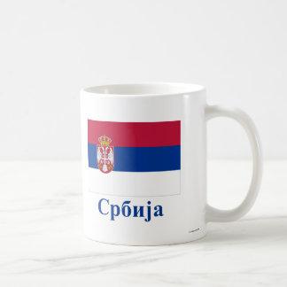 Serbia Flag with Name in Serbian Classic White Coffee Mug
