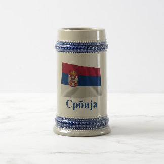Serbia Waving Flag with Name in Serbian 18 Oz Beer Stein