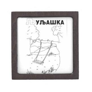 serbian cyrillic swing jewelry box