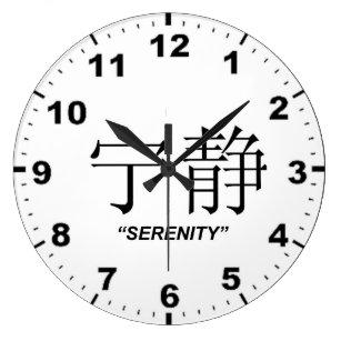 serenity symbol art wall décor zazzle