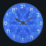"Serenity - Hebrew Large Clock<br><div class=""desc"">Serene Blue A nice blue and white fractal image reminiscent of outstretched feathers at the end of a bird&#39;s wing. There is also a small Star of David (Magen David) in the center. Originally the back ground for another image I thought it was nice enough to stand on its own....</div>"