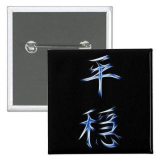 Serenity Japanese Kanji Calligraphy Symbol Pins