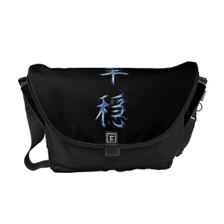 Serenity Japanese Kanji Calligraphy Symbol Courier Bags