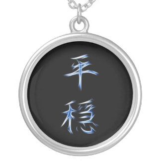 Serenity Japanese Kanji Calligraphy Symbol Silver Plated Necklace