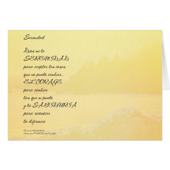 Serenity Prayer Golden Shore Spanish Card