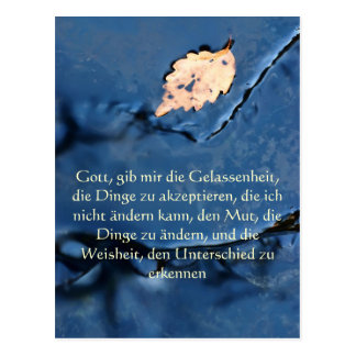 Serenity Prayer in German, Flowing Waters Postcard