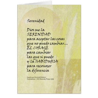 Serenity Prayer Pampas in Spanish Card