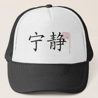 serenity trucker hat
