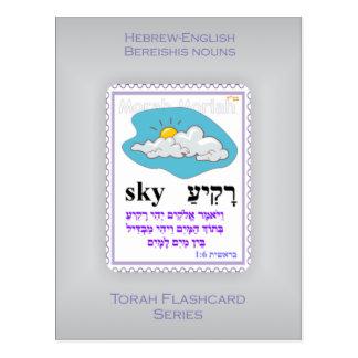 Serie de Torah Flashcards - sustantivos de Tarjetas Postales