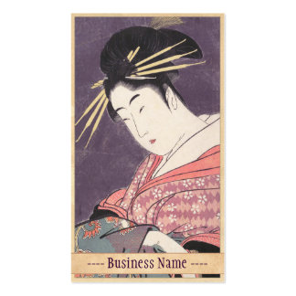 Series Comparing the Charms of Beauties Courtesan Business Card