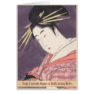 Series Comparing the Charms of Beauties Courtesan Card