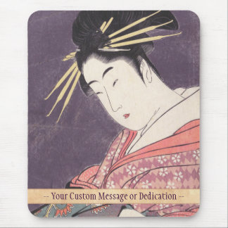 Series Comparing the Charms of Beauties Courtesan Mouse Pad