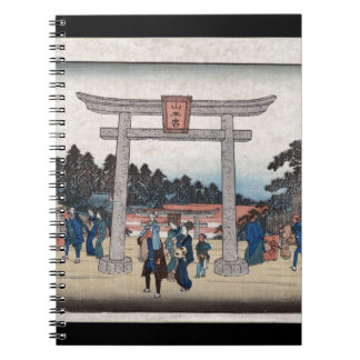 Series II Sannō Shrine at Nagatanobaba Notebook