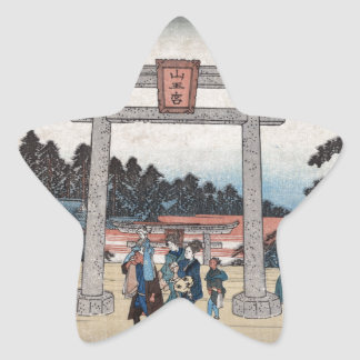 Series II Sannō Shrine at Nagatanobaba Star Sticker