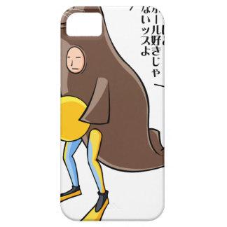 Serizawa English story Kamogawa Chiba Yuru-chara iPhone SE/5/5s Case