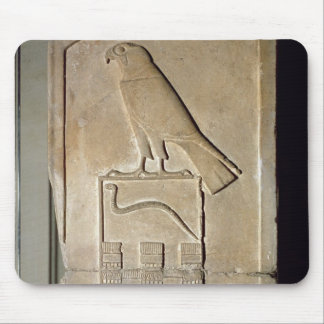 Serpent king stela, c.3000 BC (limestone) (also se Mouse Pad