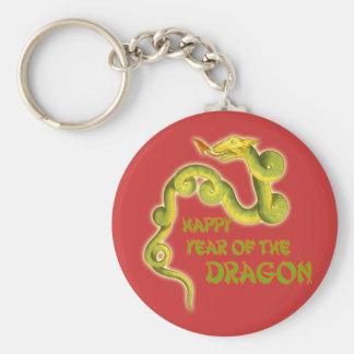 Serpentine Dragon Year of the Dragon Art Key Chain