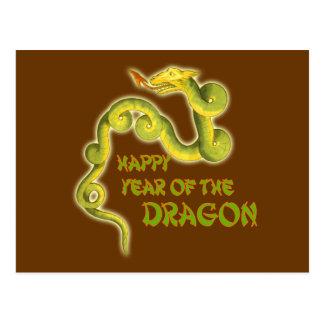 Serpentine Dragon Year of the Dragon Art Postcard