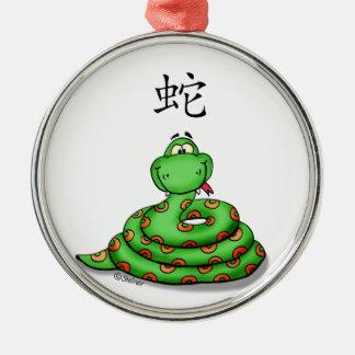 Serpiente caprichosa linda adorno navideño redondo de metal
