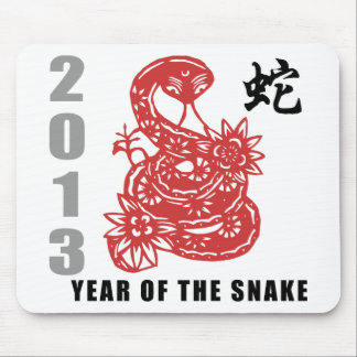 Serpiente china 2013 del zodiaco mouse pads