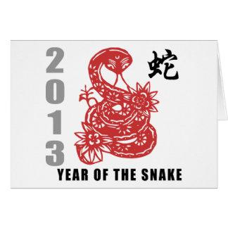 Serpiente china 2013 del zodiaco felicitacion