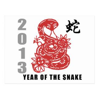 Serpiente china 2013 del zodiaco tarjeta postal