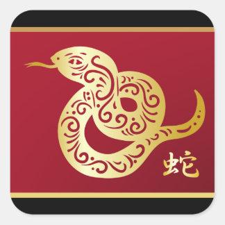 Serpiente china de oro adornada en negro y rojo pegatinas