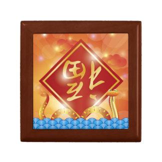 Serpiente china Giftbox del Año Nuevo Cajas De Regalo