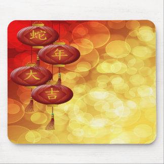 Serpiente china Mousepad del Año Nuevo